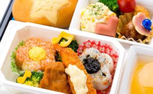 ana meal2