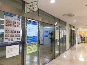 pass center