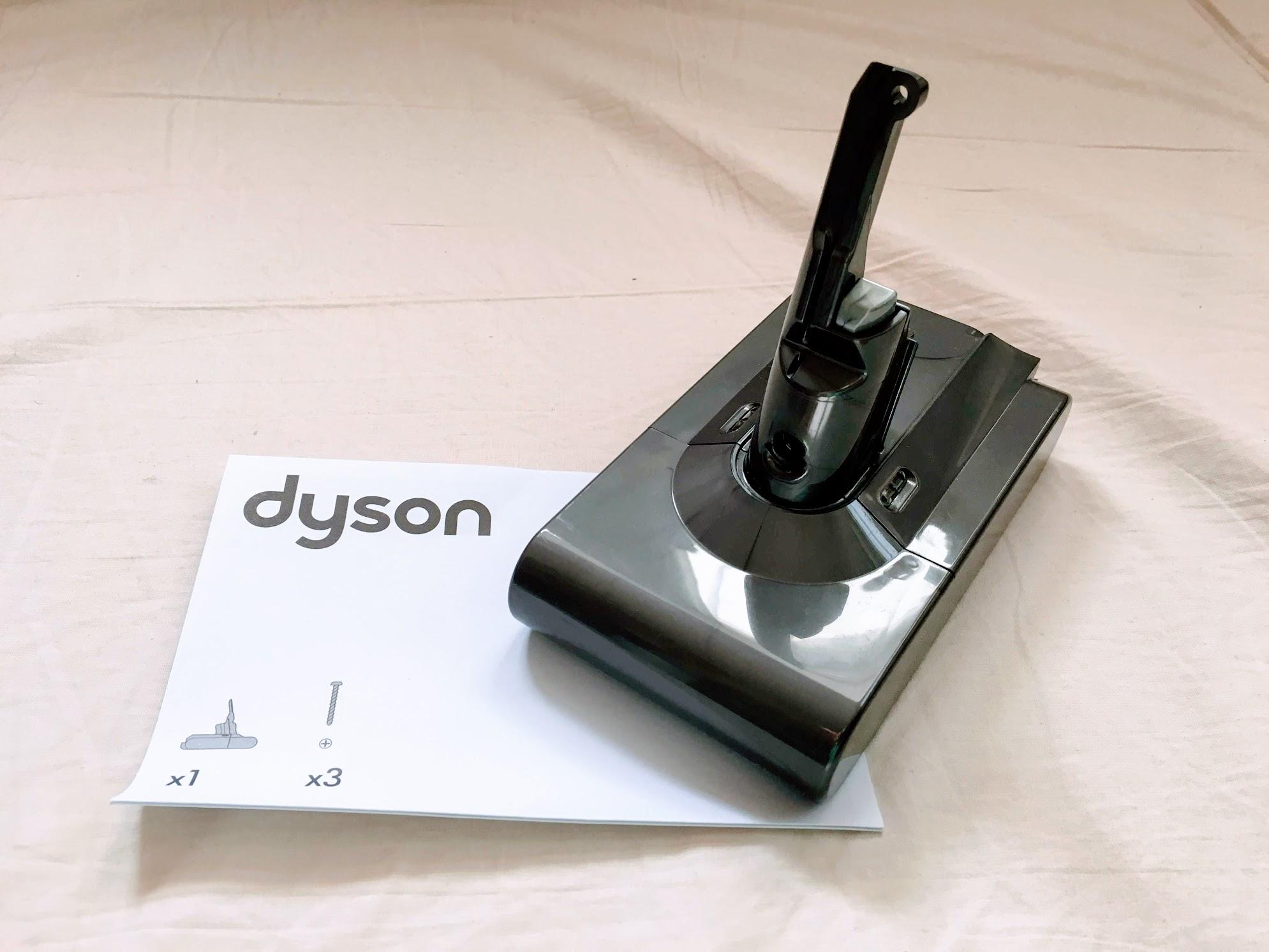 ダイソンバッテリー
